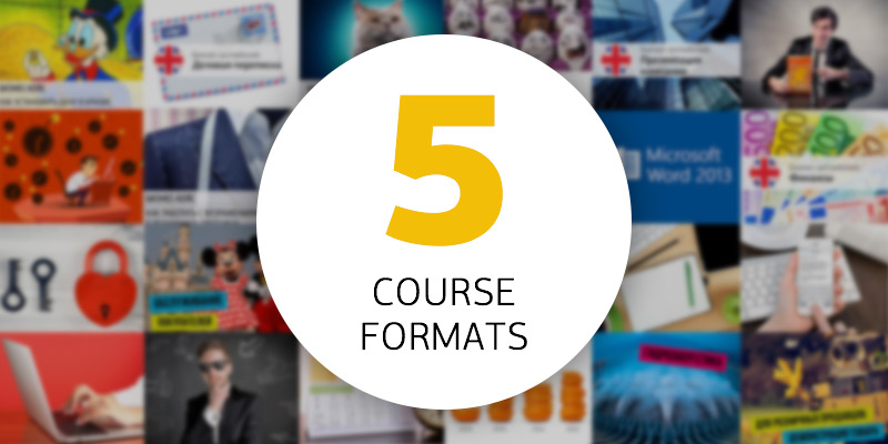 5 formats of courses